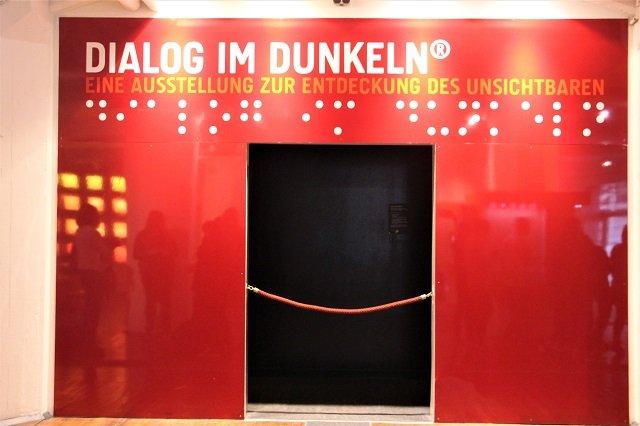 15 Ausflugstipps für Hamburg mit Kindern im Winter_Dialog im Dunkeln Hamburg